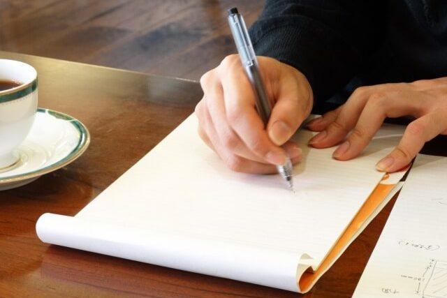 審査の申し込み時どんなこと書いたの?