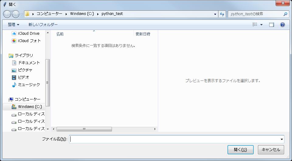 file_select