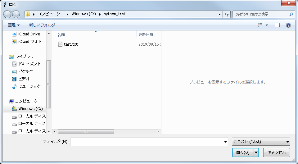 window_select1