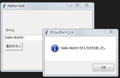 input_button