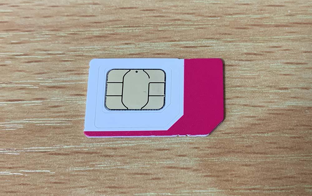 Rakuten UN-LIMITの標準SIMカード