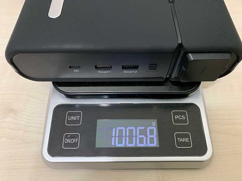 RP-PB055の重さ